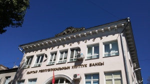 Formerly the State Bank of Kyrgyzstan, now