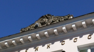 Close up of the Soviet-era decoration on top of the bank building