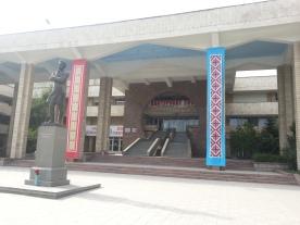Yeltsin Kyrgyz-Russian Slavonic University, Bishkek, Kyrgyzstan