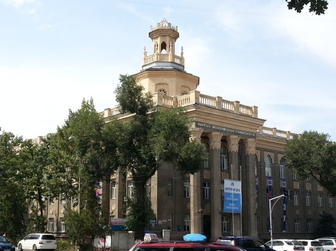 Kyrgyz Economic University, Bishkek, Kyrgyzstan