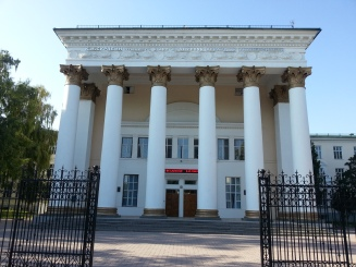 Kyrgyz State Agrarian University, Bishkek, Kyrgyzstan