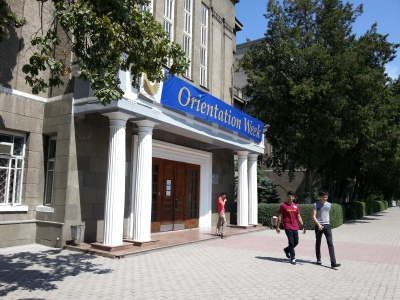 Orientation Week at American University of Central Asia, Bishkek, Kyrgyzstan
