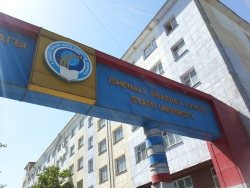 Arabayev Kyrgyz State University, Bishkek, Kyrgyzstan