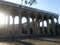 Bishkek Humanities University, Bishkek, Kyrgyzstan
