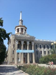 """Welcome, New Students"" poster at the International University of Kyrgyzstan, Bishkek, Kyrgyzstan"