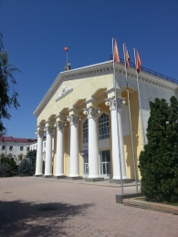 Balasagun Kyrgyz State University, Bishkek, Kyrgyzstan