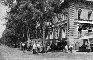 Kazpedvuz Tashkent