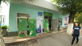 Almaty State Business College, , Almaty, Kazakhstan
