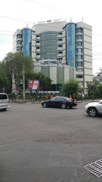 International IT University, Almaty, Kazakhstan