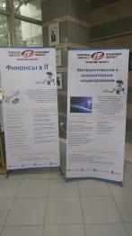 Study Finance & IT or Mathematical and Computer Modelling at IT University, Almaty, Kazakhstan