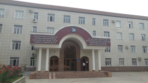 Ablai Khan Kazakh University of International Relations and World Languages, Almaty, Kazakhstan