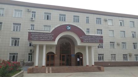 Ablai Khan Kazakh University of International Relations and World Languages, Almaty, Kazakhstan