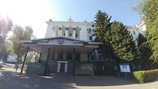 KIMEP University, Almaty, Kazakhstan