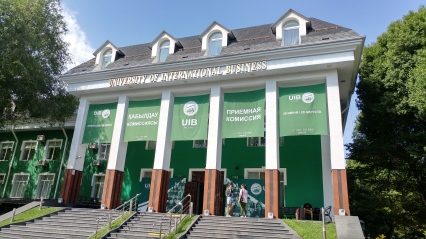 University of International Business, Almaty, Kazakhstan