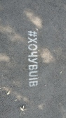 "Innovative use of hashtags on the pavement: ""I want to go to UIB"", University of International Business, Almaty, Kazakhstan"