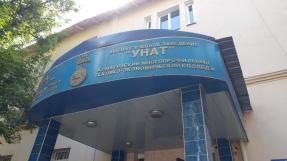 "Almaty Technical and Economics College ""Unat"", Almaty, Kazakhstan"