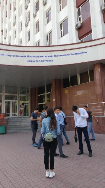 Satbaev University, Almaty, Kazakhstan