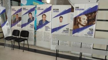 Famous graduates of Satbaev University, Almaty, Kazakhstan