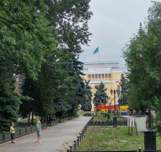 Academy of Sciences, Almaty, Kazakhstan