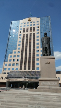 Academy of Public Administration under the President of the Republic of Kazakhstan, Astana, Kazakhstan