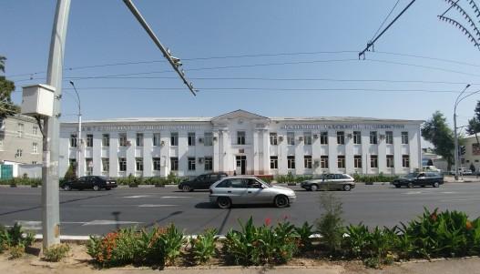 Academy of Education, Dushanbe, Tajikistan