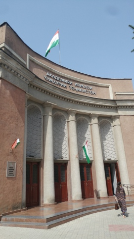 Main building, Academy of Sciences, Dushanbe, Tajikistan
