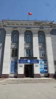 Bishkek Technical College and Mountain Institute of Bishkek State Technical University, Bishkek, Kyrgyzstan