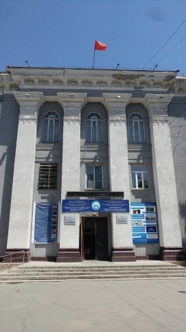 Bishkek Technical College and Mountain Institute of Bishkek State Technical University, Bishkek, Kyrgyzstan