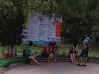 Students outside Kyrgyz National Agrarian University, Bishkek, Kyrgyzstan
