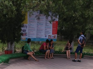 Students outside Kyrgyz National Agrarian University, Bishkek, Kyrgyzstan