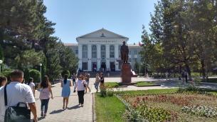 Kyrgyz State Technical University, Bishkek, Kyrgyzstan