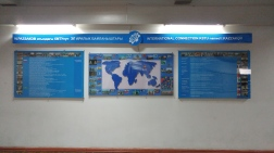 International connections, Kyrgyz State Technical University, Bishkek, Kyrgyzstan