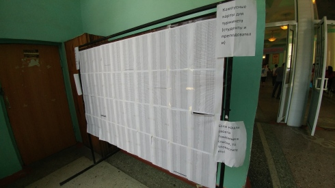 If your name's on the list, you got admitted, Kyrgyz State Technical University, Bishkek, Kyrgyzstan