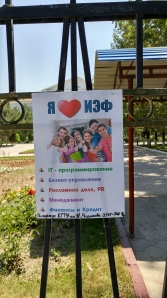 """I love the Engineering and Economics Faculty"", Kyrgyz State Technical University, Bishkek, Kyrgyzstan"
