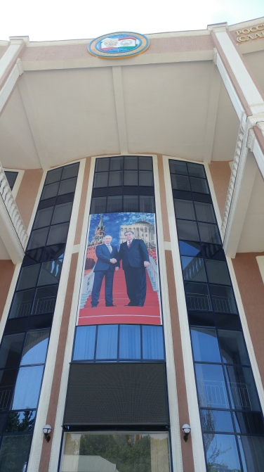 Russian and Tajik leaders hang above the main entrance, Russian-Tajik Slavonic University