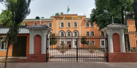 Tajik Technical University, Dushanbe, Tajikistan