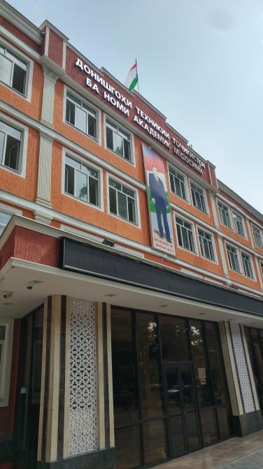 The President's image looms large on most public buildings, Tajik Technical University, Dushanbe, Tajikistan