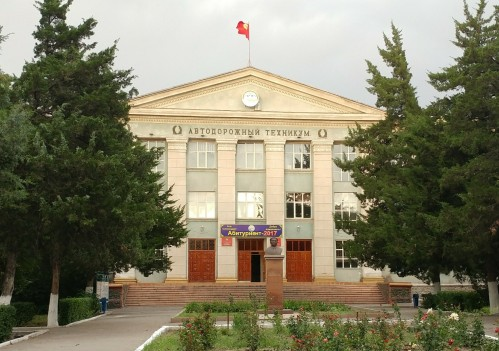 Technical School for Roads, Bishkek, Kyrgyzstan